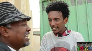 HDMONA New Eritrean Comedy: ፍቅሪ ደልየ ብ ዳዊት ኢዮብ Fkri delye by Dawit Eyob --- 2017
