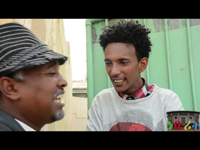 HDMONA New Eritrean Comedy: ??? ??? ? ??? ??? Fkri delye by Dawit Eyob --- 2017