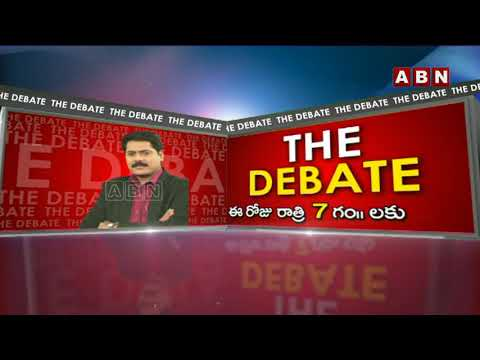 The Debate With Venkata Krishna | 27-5-2020 | Promo | ABN Telugu teluguvoice