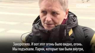 Очевидец рассказал о взрыве в метро Санкт-Петербурга
