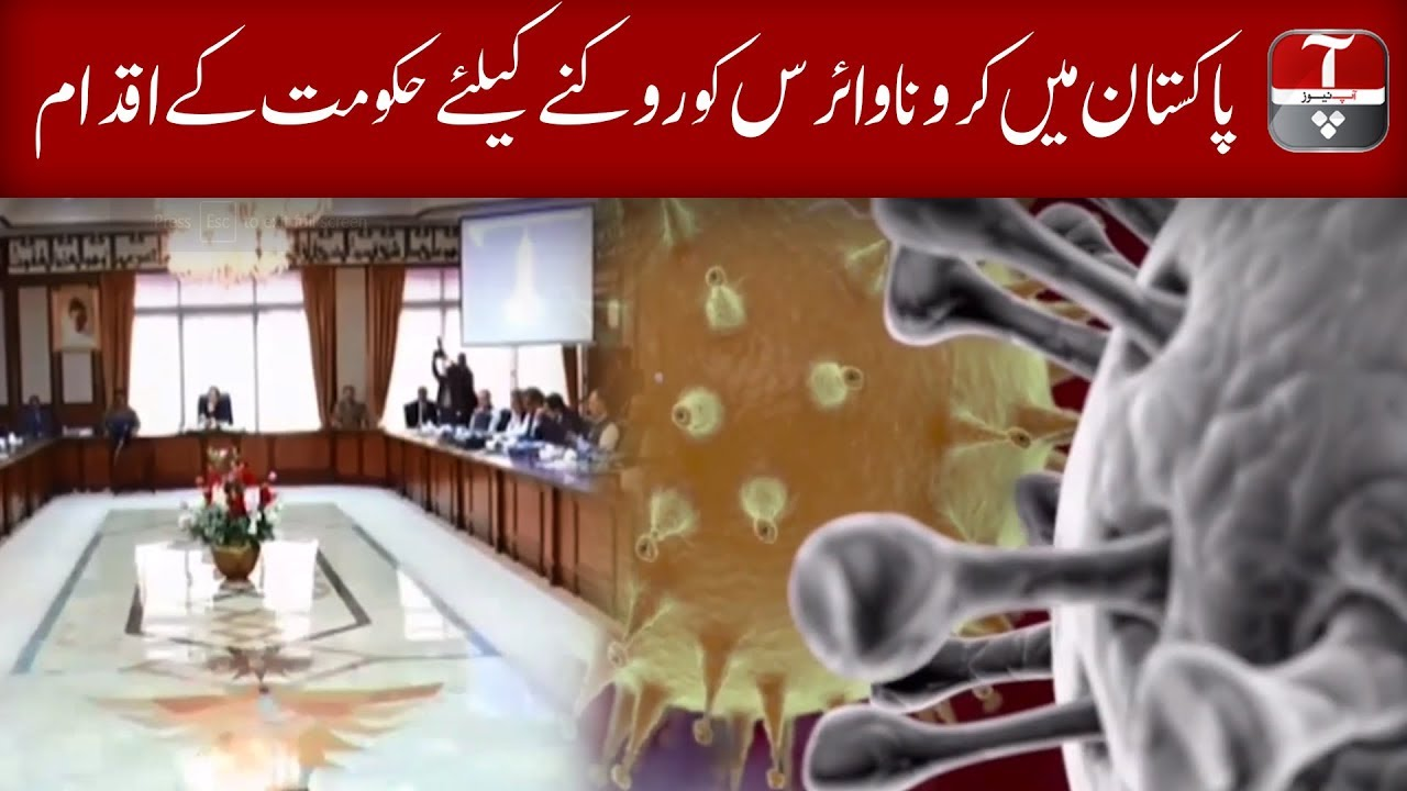 Pakistan starts screening at airports after coronavirus outbreak in China   28 Jan 2020   Aap News