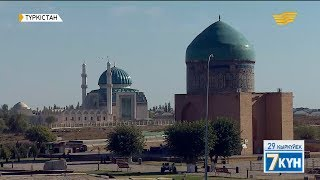 Елбасы Түркістан облысының жергілікті атқамінерлеріне бірқатар тапсырма жүктеді