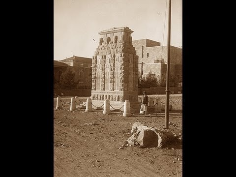 The British Battle of Jerusalem (1917) - The Monument on the hill where the surrender took place