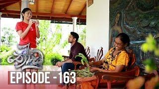 Thoodu | Episode 163 - (2019-10-02) | ITN Thumbnail