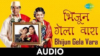 Bhijun Gela Vara | भिजून गेला वारा | Kshitij Tare | Nihira Joshi | Irada Pakka