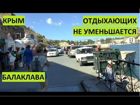 Вопрос: Можно ли встретить в Крыму фламинго Где именно?