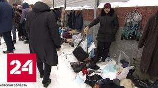 Блошиный рынок закрыт: судьба знаменитой барахолки - Россия 24