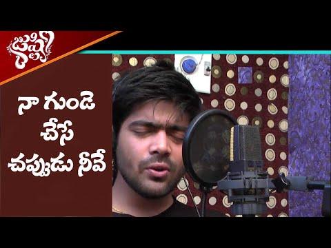 Margam Neeve మార్గం నీవే || Revanth || Latest Telugu Christian Songs || Joshua Shaik || Album Jushti