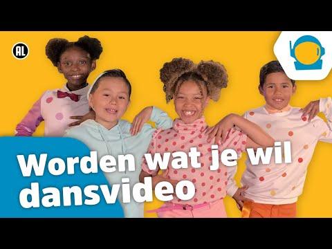 Download Worden wat je wil (dansvideo) - Kinderen voor Kinderen
