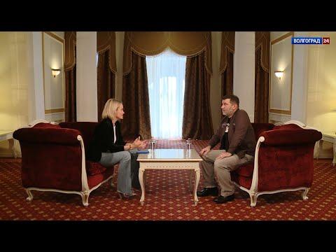 Интервью. Евгений Гришковец в Волгограде. 27.03.20