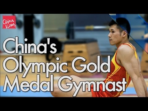 CHINA'S OLYMPIC GOLD MEDAL GYMNAST | A CHINA ICONS VIDEO