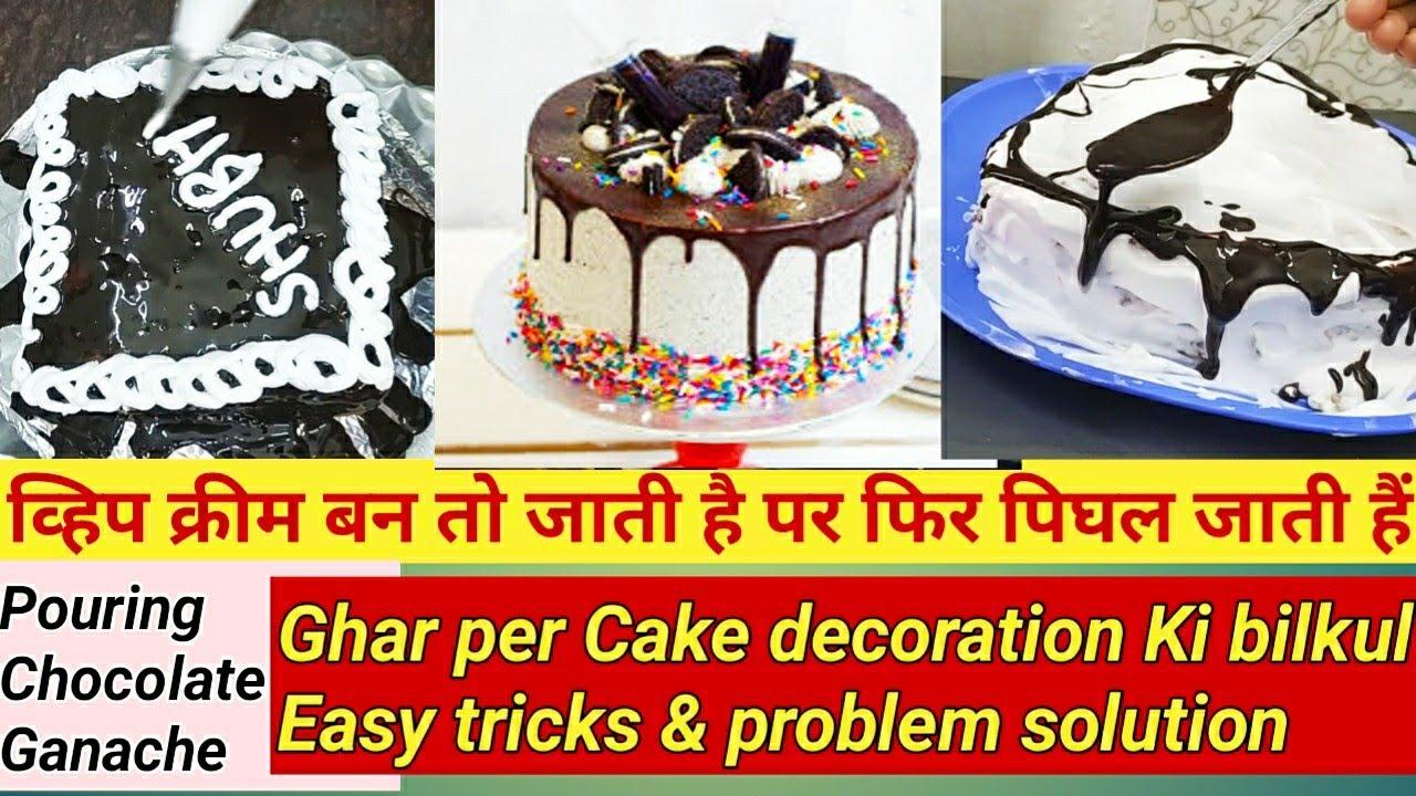 How to make Chocolate Ganache,केक चाकलेट घोल,चाकलेट बूंदों से सजाएं, Why Whip Cream melts over Cake?