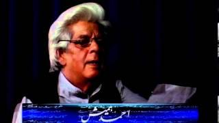 Ahmad Hamesh sahib ke sath aik adabi nashisat (Part 1)