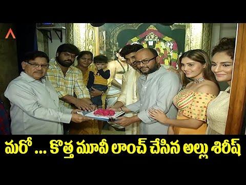 Allu Sirish New Movie Opening || Allu Aravind, Surabhi || Arrow Tube
