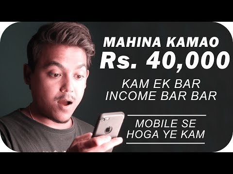 New Way To Make Money Online | Part Time Job | Work From Home Using Smartphone |