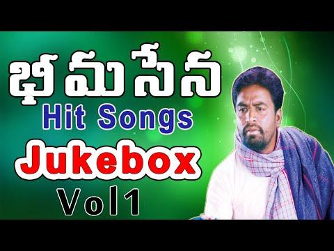 Vol 1 Bheema Sena Hits Songs - Telugu Folk Songs - Telangana Folk Songs - Janapada geethalu Telugu