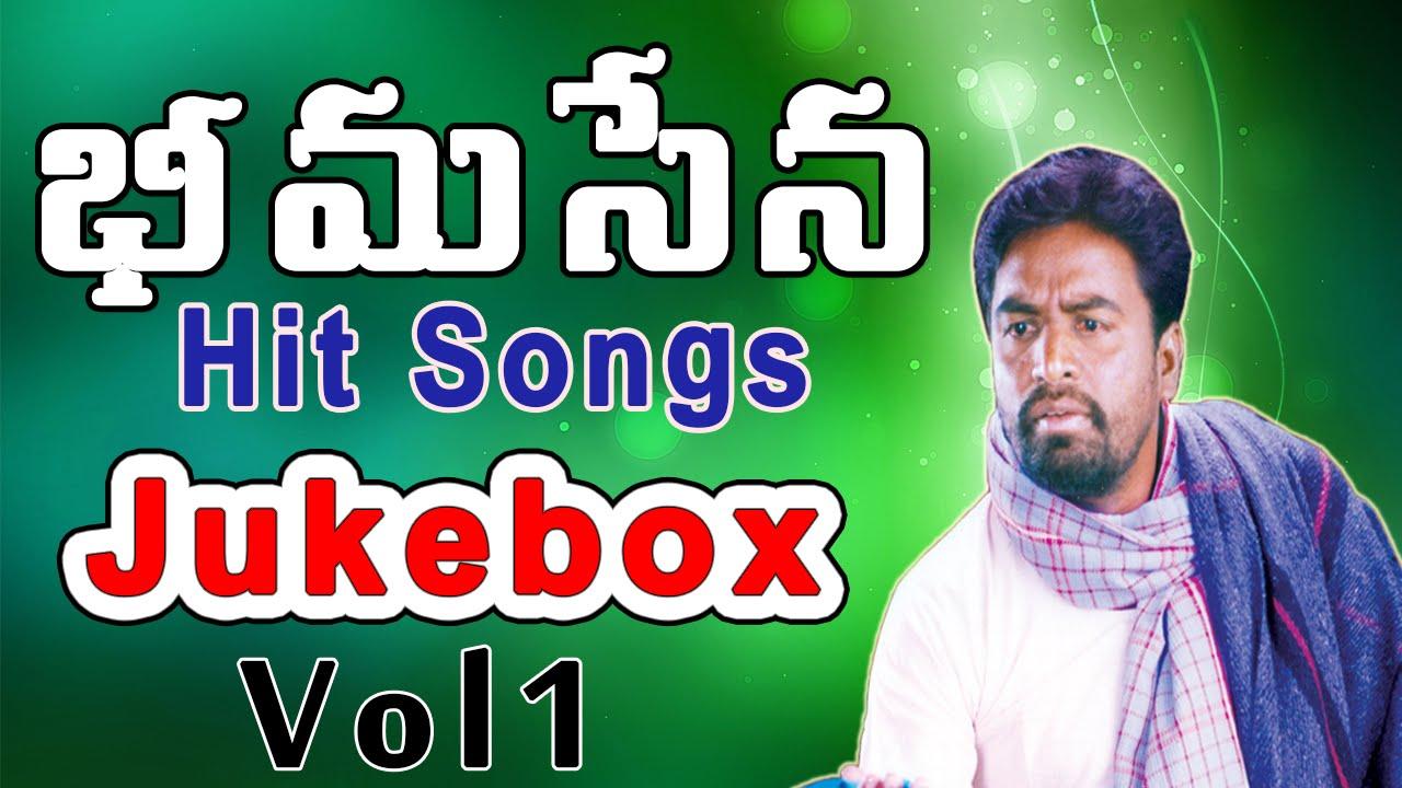 Kaliyuga Bheema Kannada Movie Mp3 Songs Free Download