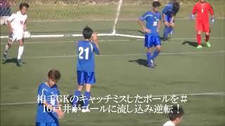 ハイライト 東京都トーナメント2回戦VS電気通信大学