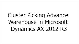 المجموعة الانتقاء المسبق مستودع في Microsoft Dynamics AX 2012 R3