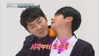 (Weekly Idol EP.287) Very dangerous game