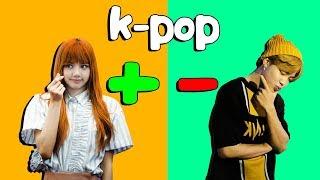 ПЛЮСЫ И МИНУСЫ K-POP | ARI RANG