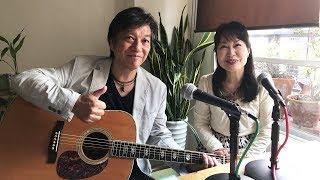 奈良崎貴則、音楽の思い出通り」をインターネットでライブ配信を始めます 中学生の頃からやっている音楽の事を「さだまさし」さんとの出会い...