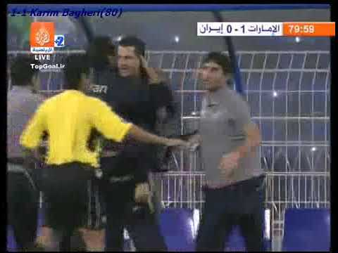 QWC 2010 United Arab Emirates vs. Iran 1-1 (19.11.2008)