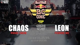 CHAOS v LEON / Top 16 / Red Bull BC One Busan Cypher 2014 / Allthatbreak.com