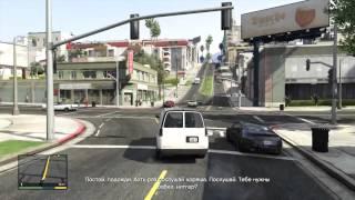 Прохождение Grand Theft Auto V GTA 5 — Часть 9  Чоп   Папарацци  Дымоход