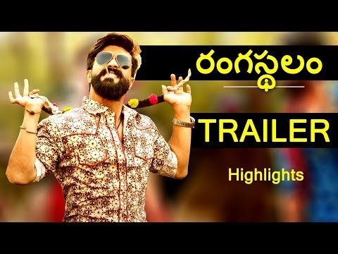 Rangasthalam trailer highlights | Ram charan | Samantha