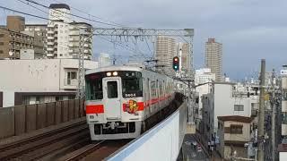 〔鉄道の日記念〕(阪)神急撮影旅 阪神編