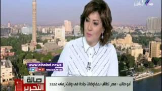 حسن أبو طالب: إسرائيل تراهن على استمرار الانقسام الفلسطيني.. «فيديو»
