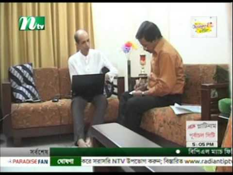 NTV News: Map of the Maritime Province of Bangladesh (2012-07-18)