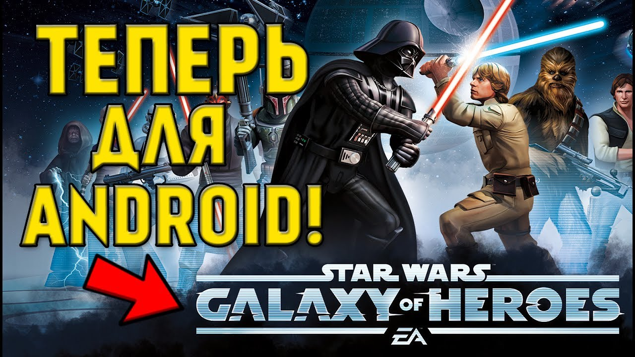 Ролевая игра по star wars life is feudal your own 0.3 5.0