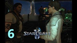 Прохождение Star Craft 2 № 6 Эпидемия (Ветеран)