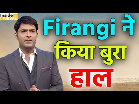 Firangi के Flop होने से हुआ Kapil का बुरा हाल , फिर हुए Depression का शिकार