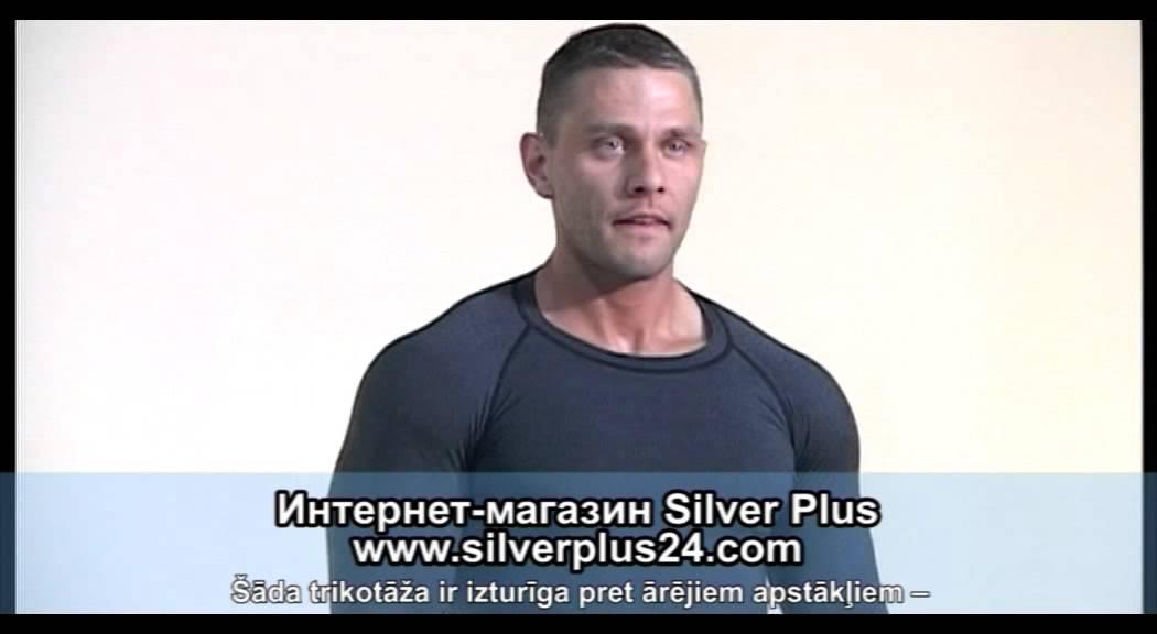 Перчатки-электроды с серебряной нитью для СКЭНАР - YouTube
