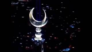 اغنية العيد التركية