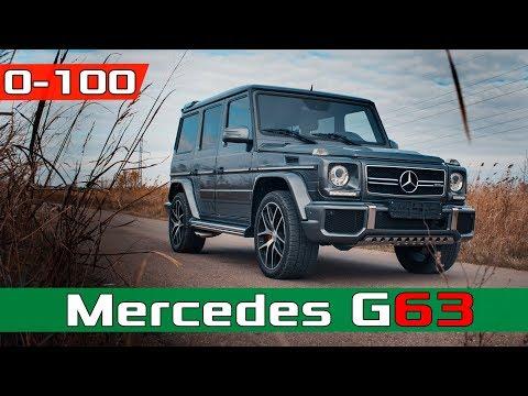 ГЕЛИК G63 РАЗГОН 0 100 ЛАУНЧ Mercedes Benz G63 AMG POV Acceleration launch Racelogic