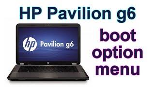 إقلاع لابتوب أتش بي hp pavilion g6 - الدخول إلى بيوس لابتوب اتش بي hp pavilion g6