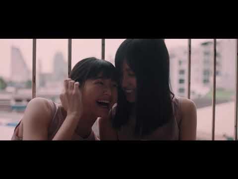 Can Nayika - กลับมานะ [Official MV]