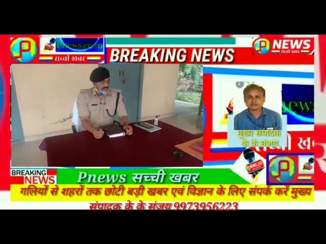 एसपी ने सिंघिया  थाने का निरीक्षण किया कई दिशा निर्देश दिए