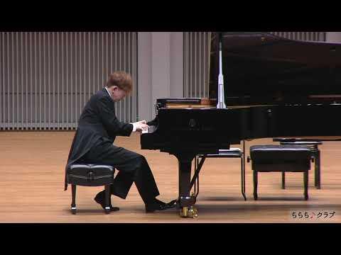 及川浩治(ピアノ) ベートーヴェン:ピアノ・ソナタ第17番 ニ短調 Op. 31-2「テンペスト」第3楽章