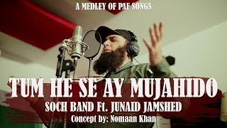 Tum he Sa Ay Mujahido by Junaid Jamshaid - Arrangement And Concept Nomaan Khan