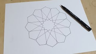 Download شرح عمل زخارف إسلامية على برنامج الأتوكاد Draw An