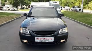Hyundai Accent 2007г 1,5МТ102л с , видеообзор от Юрия Грошева, автосалон Boston HD...