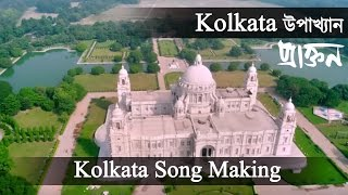Kolkata Song Making | Praktan | Aerial Shots of Kolkata | Top View