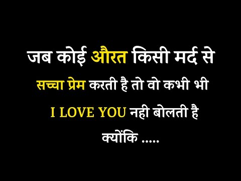 Gulzar Shayari | Gulzar Shayari In Hindi | Hindi Shayari | Gulzar Poetry | Best Sad Shayari