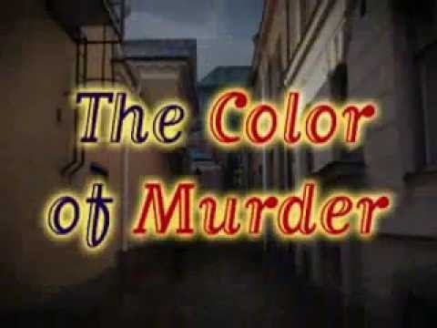 carol reed mystery games