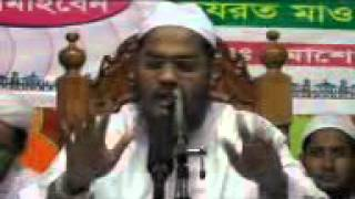 Bangla Waaz Maulana Hafizur Rahman-3 Bogra 2015